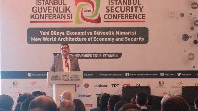 Photo of Güvenlikte Bir Dünya Markası: İstanbul Güvenlik Konferansı