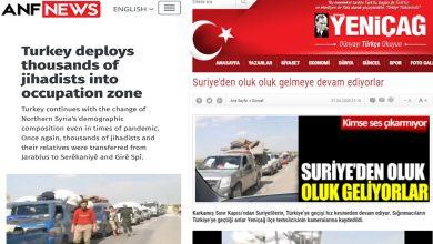 """Photo of """"Milliyetçi"""" gazetenin referansı PKK çıktı"""