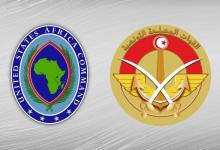 Photo of Amerika Birleşik Devletleri Afrika Komutanlığı Tunus ile ikili ortaklığını yineledi
