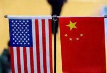 Photo of Çin'den ABD'ye yaptırım kararı