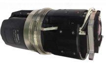 Photo of ASELSAN denizaltı periskopu termal kamerası: DEPETEK