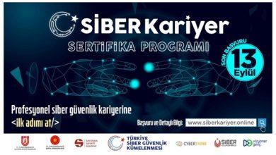 Photo of Siber kariyer sertifika programı başlıyor