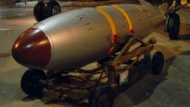 """Photo of ABD'den İsrail'e """"14 bin kiloluk"""" bomba hediye"""