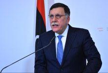 Photo of Libya Başbakanı Serrac istifa kararından vazgeçti
