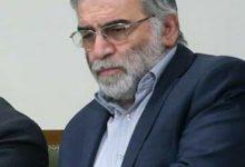 Photo of 'İran nükleer programının babasına suikast' iddiasına yalanlama