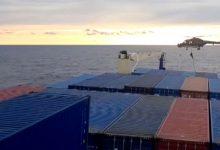 Photo of Doğu Akdeniz'de Türk gemisinin aranmasına ilişkin soruşturma başlatıldı