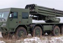 Photo of Ukrayna'dan yeni roket topçu sistemi