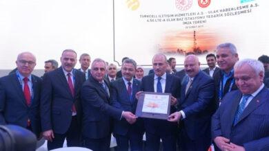 """Photo of Ulak Haberleşme A.Ş. Genel Müdürü Dr. Metin Balcı: """"5G Ve Ötesi'nde Türkiye'nin Mükemmeliyet Merkezi Olmak İçin Hazırız"""""""